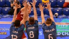 Аржентина огорчи Полша, Италия е вече в Торино