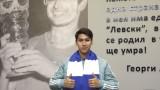 """Еркебулан Сейдахмет е голям любимец на """"синята"""" легенда Станимир Стоилов"""