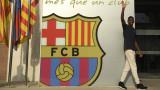 Усман Дембеле: Искам всички титли с Барселона!