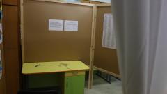 Провеждат се частични и нови местни избори