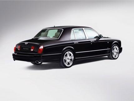 Нова модификация на Bentley Arnage