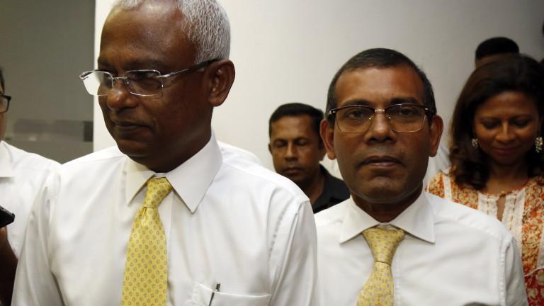 Лидерът на опозицията в Малдивите Ибрахим Мохамед Солих спечели президентските