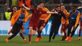Рома победи Барселона с 3:0 и е на полуфинал в Шампионска лига