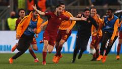 Мисията се оказа възможна! Рома повярва в чудото - изхвърли Меси и Барселона от Шампионска лига!