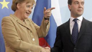 Медведев: Ерата на US икономическото господство приключи