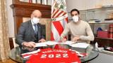 Атлетик (Билбао) удължи договора на основен играч