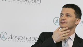Задържаха собственика на летище Домодедово