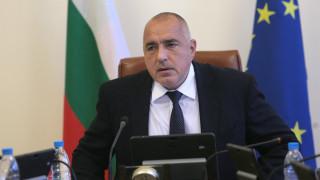 Борисов се заканва реформа този път да се случи