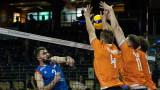 Волейболистите на Сърбия премазаха Холандия в Берлин