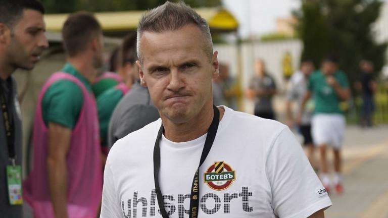 В Ботев държат на емблемата, въпреки обвиненията