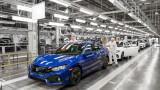 Honda планира да закрие най-големия си завод в Япония