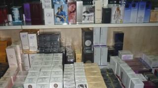 """Задържаха близо 3000 контрабандни парфюма на """"Лесово"""""""