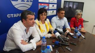 БСП искат оставката на Меглена Кунева като образователен министър