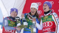 Виктория Ребенсбург откри новия сезон с победа
