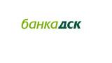 """""""Банка ДСК"""" уведомява органите за сигнал за незаконно източване на данни"""
