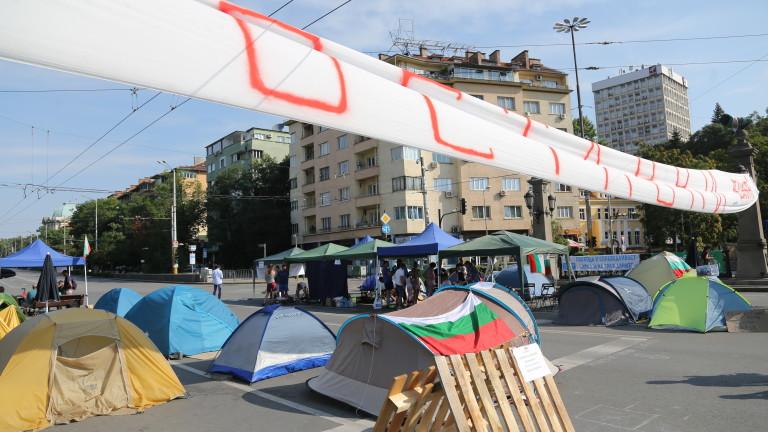 """""""Да, България"""" видя целенасочена акция на полицията за буса на """"Системата ни убива"""""""