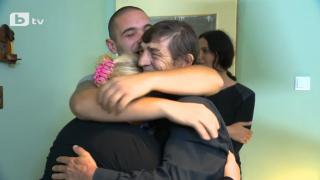 Мария Силвестър събира семейство