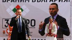 Джамбазки поведе българското хоро към Европа