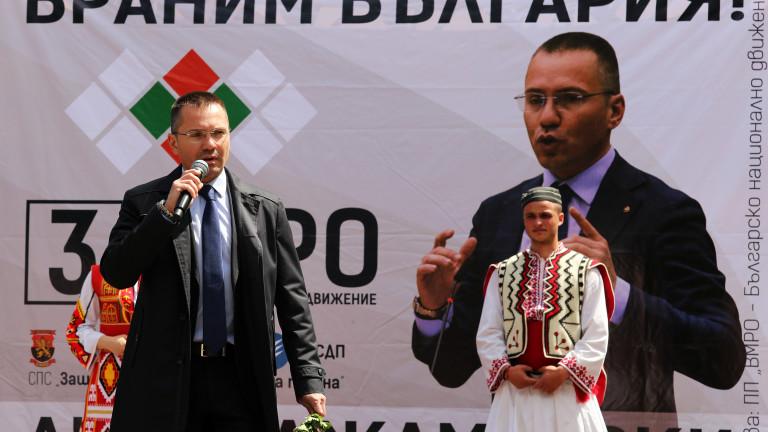 ВМРО: Цензура! БНТ спря предизборен клип на Джамбазки с безумни аргументи
