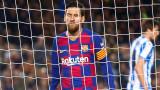 Барселона иска от футболистите да намалят още заплатите си