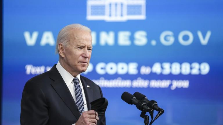 Президентът на САЩ Джо Байдън подписа в сряда изпълнителна заповед
