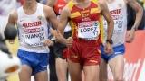 Лопес изпревари руснаците на 20 км спортно ходене