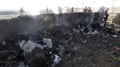 САЩ и Ирак: Самолетът на Украйна в Техеран е свален по погрешка от ПВО на Иран