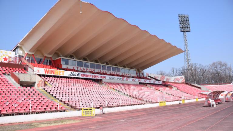 """Махат пистата на """"Армията"""", покриват целия стадион с козирка"""