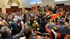 Сблъсъци в македонския парламент