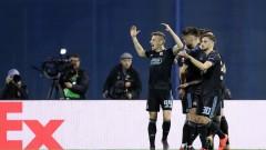 Динамо (Загреб) с минимална победа срещу Бенфика - 1:0