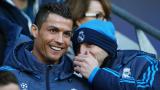 Реал с Роналдо срещу Сити, но без Бензема и Каземиро