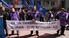 """Десетки бивши работници на """"София БТ"""" си искат работата"""