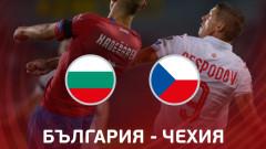 Програма на националите за мачовете с Парагвай и Чехия