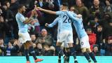 Манчестър Сити победи Уотфорд с 3:1