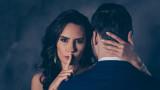 Двойките, разговорите за секса и връзката им с неговото качество