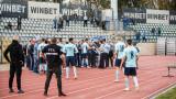 Ботев (Пловдив) победи Дунав с 2:1