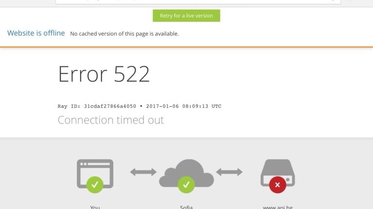 Сайтът на АПИ се срина
