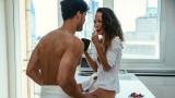 Защо да отложим секса за сутринта