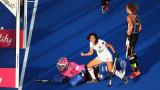 Испания изненада Германия на Световното по хокей на трева