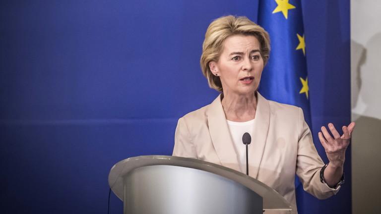 Новоизбраният председател на Европейската комисияУрсула фон дер Лайен ще представи