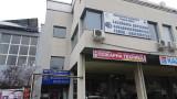 Втори ден продължава проверката на Басейнова дирекция - Благоевград