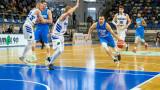 Обрат и драматична победа за Левски Лукойл във финал №1