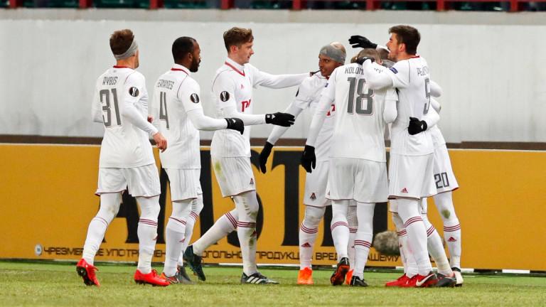 Още един руски отбор продължава в осминафиналната фаза на Лига