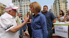 Манолова се бори за чиста  и зелена София, пита Фандъкова за сметопочистването