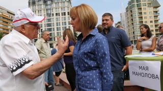 Политолог: Манолова се държи като политически пенкилер