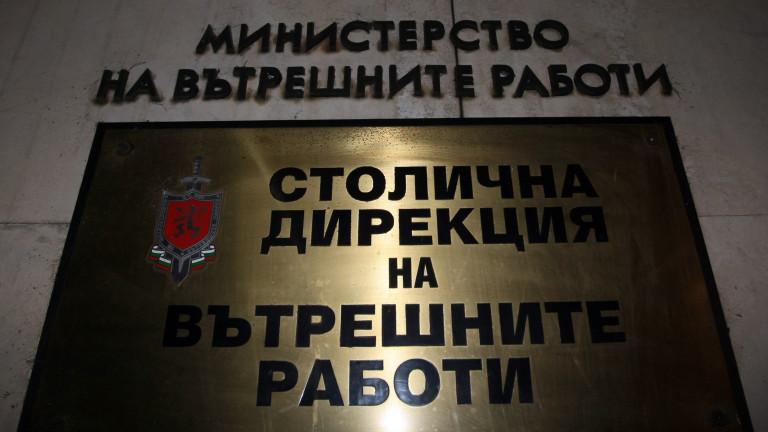 Уволниха шефа на 6-то РПУ в София