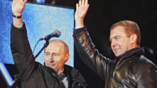 """Кремъл обяви държавна поръчка """"Назад към СССР"""" за 31.12"""