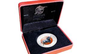 Пуснаха монети с образа на бик