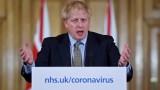 И Великобритания въвежда драконовски мерки срещу COVID-19