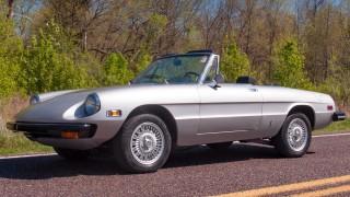 Бившата Alfa Romeo на Мохамед Али се продава